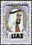 Stamp Abu Dhabi Catalog number: 86