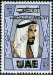 Stamp Abu Dhabi Catalog number: 87