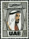 Stamp Abu Dhabi Catalog number: 88