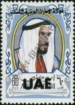 Stamp Abu Dhabi Catalog number: 89