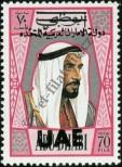 Stamp Abu Dhabi Catalog number: 90