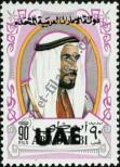 Stamp Abu Dhabi Catalog number: 91