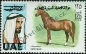 Stamp Abu Dhabi Catalog number: 92