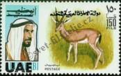 Stamp Abu Dhabi Catalog number: 93