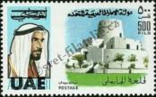 Stamp Abu Dhabi Catalog number: 94