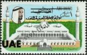 Stamp Abu Dhabi Catalog number: 95