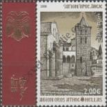 Stamp (Mount Athos (Greece))