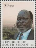 Stamp South Sudan Catalog number: 2