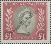Stamp Federation of Rhodesia and Nyasaland Catalog number: 16