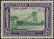 Stamp Southern Rhodesia Catalog number: 58