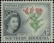 Stamp Southern Rhodesia Catalog number: 84
