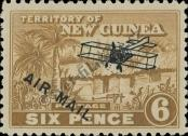 Stamp New Guinea Catalog number: 58