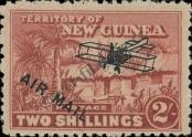 Stamp New Guinea Catalog number: 61