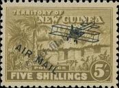 Stamp New Guinea Catalog number: 62