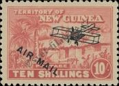 Stamp New Guinea Catalog number: 63
