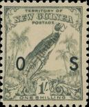Stamp New Guinea Catalog number: S/31