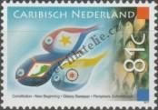 Stamp Caribbean Netherlands Catalog number: 3
