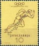 Stamp Yugoslavia Catalog number: 699
