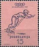 Stamp Yugoslavia Catalog number: 700