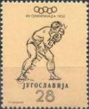 Stamp Yugoslavia Catalog number: 701