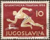 Stamp Yugoslavia Catalog number: 804