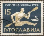Stamp Yugoslavia Catalog number: 805