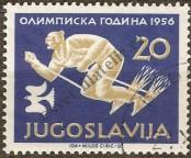 Stamp Yugoslavia Catalog number: 806