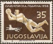 Stamp Yugoslavia Catalog number: 808
