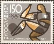 Stamp Yugoslavia Catalog number: 1080