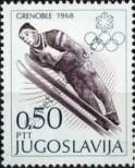 Stamp Yugoslavia Catalog number: 1262