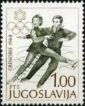 Stamp Yugoslavia Catalog number: 1263