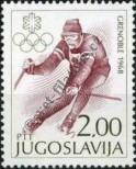Stamp Yugoslavia Catalog number: 1264