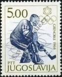Stamp Yugoslavia Catalog number: 1265