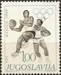 Stamp Yugoslavia Catalog number: 1291