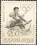 Stamp Yugoslavia Catalog number: 1293