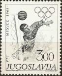 Stamp Yugoslavia Catalog number: 1294
