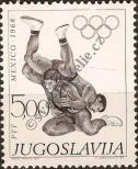 Stamp Yugoslavia Catalog number: 1295