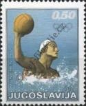 Stamp Yugoslavia Catalog number: 1451