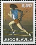 Stamp Yugoslavia Catalog number: 1455