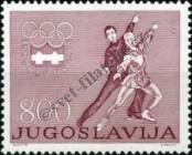 Stamp Yugoslavia Catalog number: 1631