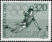 Stamp Yugoslavia Catalog number: 1657