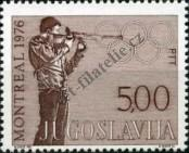 Stamp Yugoslavia Catalog number: 1658