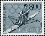 Stamp Yugoslavia Catalog number: 1659
