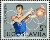 Stamp Yugoslavia Catalog number: 2048