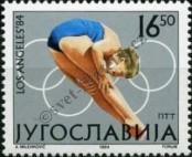 Stamp Yugoslavia Catalog number: 2049