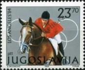 Stamp Yugoslavia Catalog number: 2050