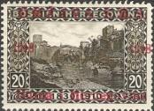 Stamp Yugoslavia Catalog number: 4
