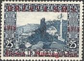 Stamp Yugoslavia Catalog number: 5