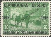 Stamp Yugoslavia Catalog number: 6