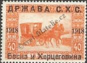 Stamp Yugoslavia Catalog number: 7